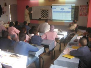 Groupe scolaire Oulad Hamouche